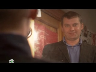 1 Бездна 11 серия 22052013 детектив триллер сериал