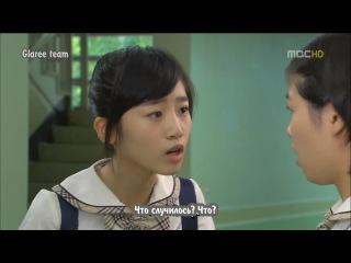 MBC Taehee Hyegyo Jihyun ep86 taemin cut рус саб