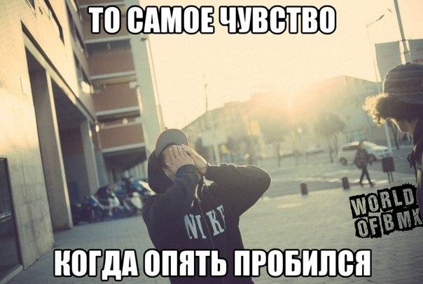 Фото №305436131 со страницы Вовы Кудрявцева