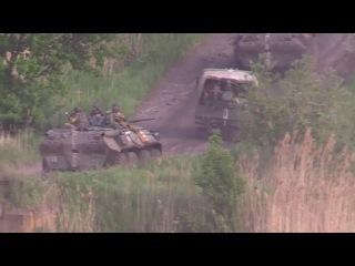 Передвижение украинских карателей в сторону Михайловки