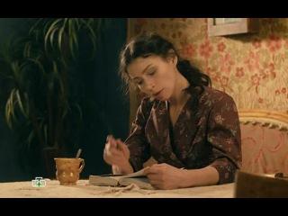 Легавый 2 сезон 27 серия криминал детектив сериал Россия 2014