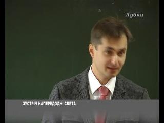Кандидат в народні депутати по 148 округу Іщейкін К Є