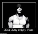 Дмитрий Альпан, 47 лет, Харьков, Украина
