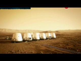 BBC horizon Человек на Марсе. Экспедиция на красную планету (2014)