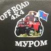 Off-Road 4х4 Муром