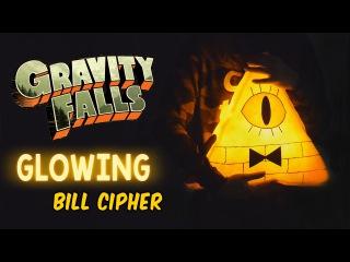DIY Glowing Bill Cipher Plush Pillow (Free Pattern) How to Make Gravity Falls Plush Pillow Tutorial