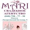 Организация и оформление свадеб в Одессе! Цветы