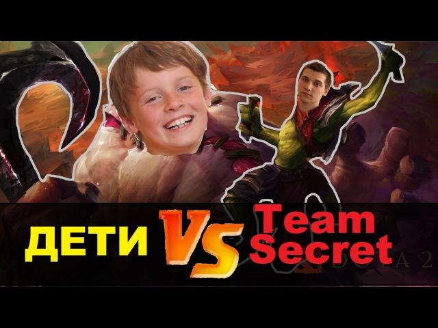 DAUNICHI vs Team Secret ПУДЖ 500MMR ИЗБИВАЕТ Arteezy