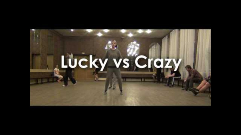 RJL16'17 MAIN DIDISION LUCKY VS CRAZY 1 TOUR