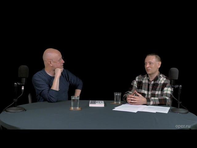 Разведопрос Игорь Пыхалов о Последнем бое майора Пугачева