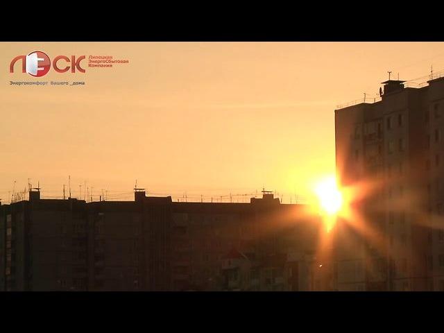 LESK 23 February 2013
