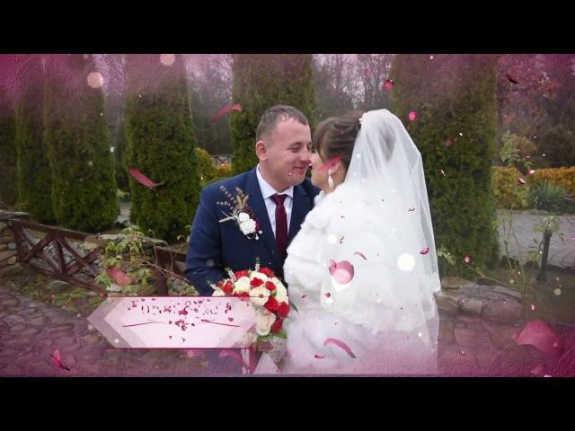 Весілля Романа та Інни 18 11 2017 FULL HD 1080 1 частина