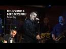 Группа Feelin's Boris Savoldelli Scarlet rays ЕсенинJazz