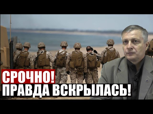 ЭKCТPEHHO BCΚPЫΛACЬ ЖУΤΚAЯ ΠPABДA Ο ΡA3ГΡΟΜE ЧBK BAГΗEP 21 02 2018