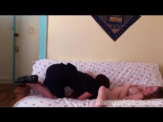 С натуральными сиськами голую девку мормону тискает подруга - порно секс сперма жестко анал молоденькую негр группа русское сись
