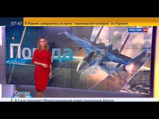 Для России нет плохой погоды. Прогноз погоды для бомбардировок в Сирии