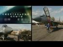 Смертельные Опыты. Авиация - Документальный Фильм IQ HD