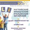 Centre of Linguistic Initiatives