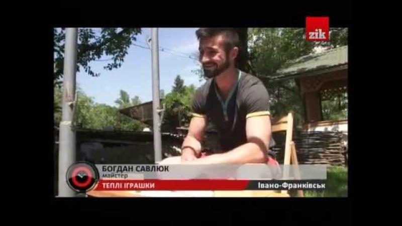 Іванофранківець Богдан Савлюк виготовляє українські теплі іграшки
