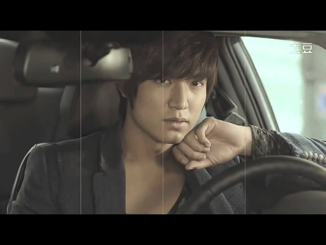Lee minho city hunter by The B