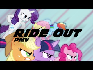 Ride Out [PMV]