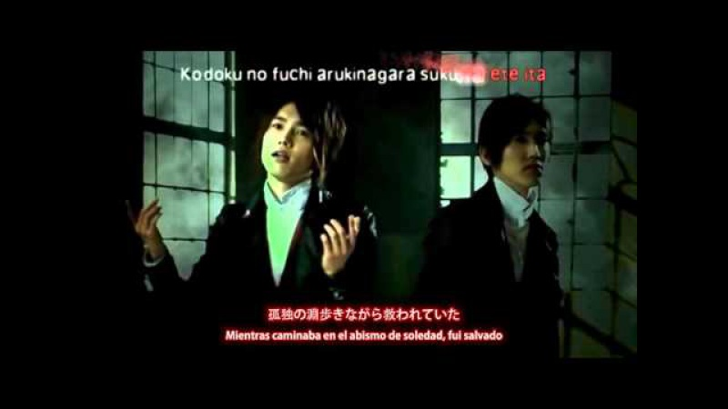 ON OFF Futatsu no Kodou to Akai Tsumi Vampire Knight