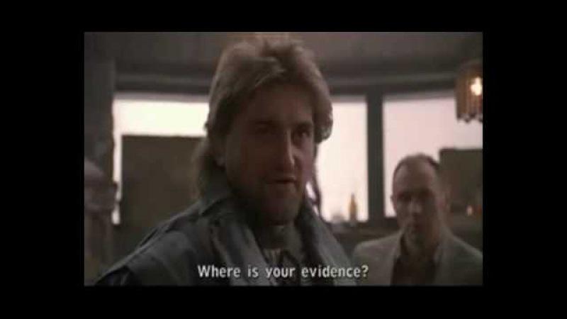 Какие ваши доказательства