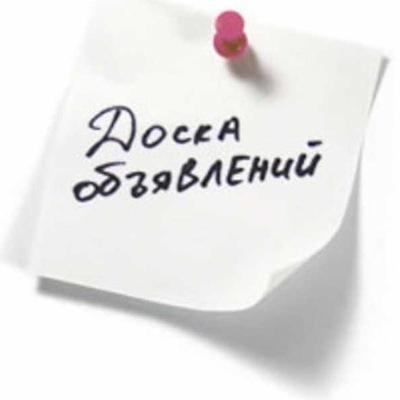 гей форум воронеж телефон
