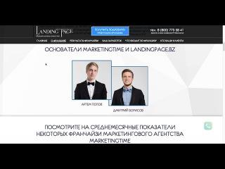 Артём Попов И Дмитрий Борисов МОШЕННИКИ? Резонанс. Отзыв.