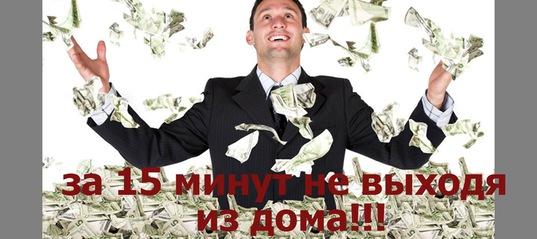 юникредит банк онлайн банкинг