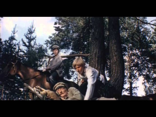 Пропавшая экспедиция 1 серия 1975 Полная версия
