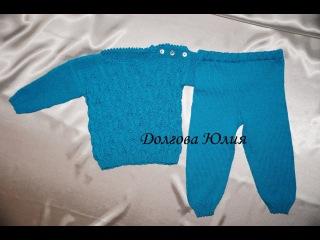 Расчет петель для вязания костюма  \\\  Calculation loops knitting costume