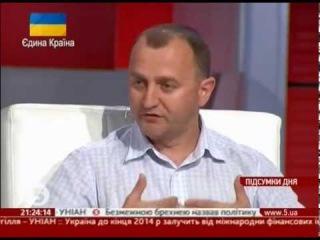 """Участники украинского телешоу доставляют - они считают что Путин боится тех людей, которые (будучи зомбированными марионетками) ради интересов олигархов делали """"майданную революцию"""""""