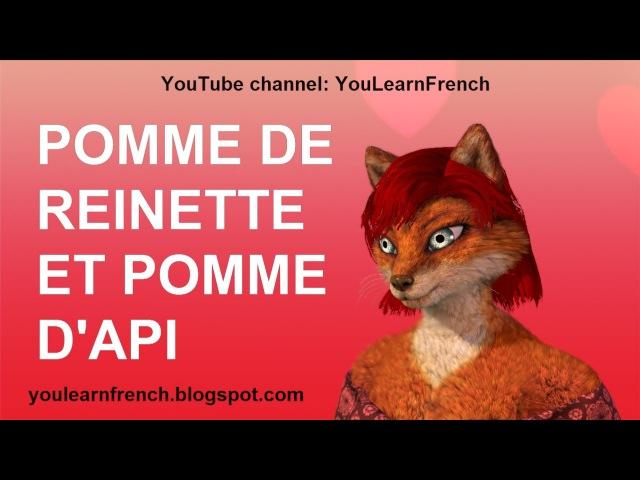POMME DE REINETTE ET POMME D'API Comptines Chansons pour enfants Paroles English French kids songs