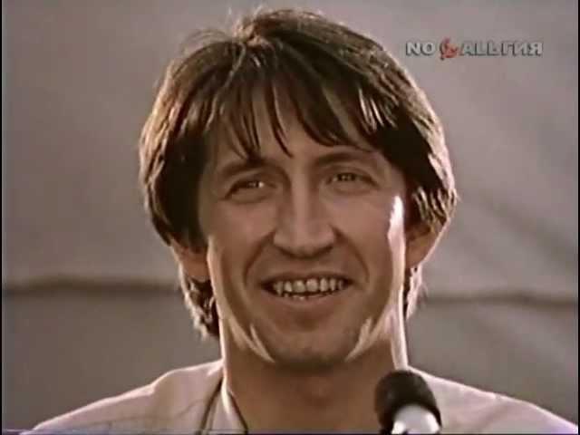 Олег Митяев Как здорово Изгиб гитары желтой