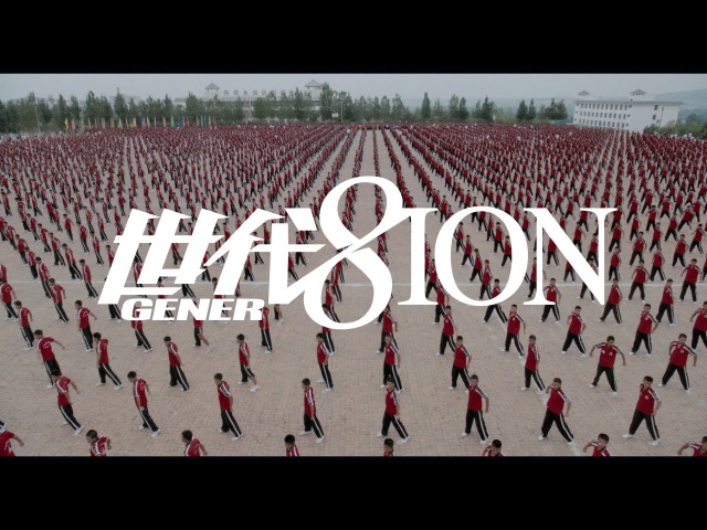 GENER8ION M I A The New International Sound Pt II Official music video