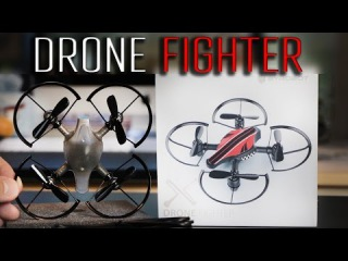 ByRobot Drone Fighter