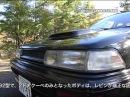 Levin Trueno History TE27 TE37 KE71 AE86 AE92 AE101 AE111