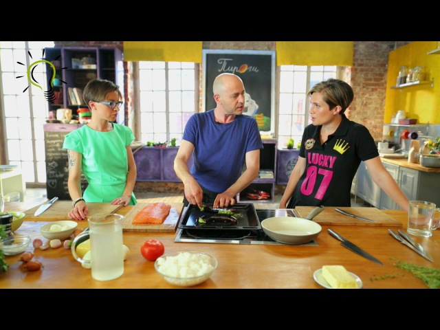 Два с половиной повара. Открытая кухня: выпуск 101: Пироги