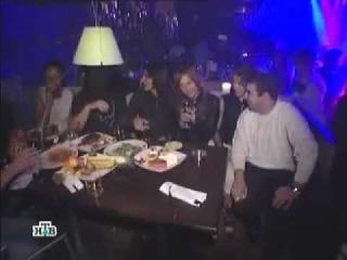 Золотая VIP-молодежь - Профессия репортер