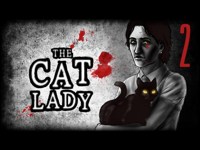 Прохождение The Cat Lady 2 [Добро пожаловать в психушку]