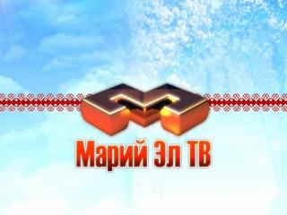 «Марий Эл ТВ» от 22.12.2016г. Программа «Мо Кушто Кунам» (видео)