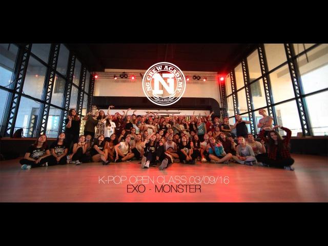 EXO - MONSTER 엑소 - 몬스터 (NGCA OPEN CLASS)