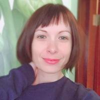 АнастасияЕвдакова