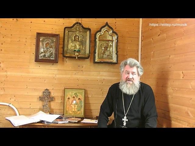 О композиторах церковной музыки Дмитрий Бортнянский Духовная музыка с иеромонахом Амвросием