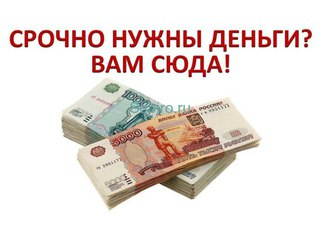 займ у частного лица под расписку тюмень создание кредитных денег банками