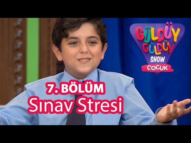 Güldüy Güldüy Show Çocuk 7. Bölüm, Sınav Stresi Skeci
