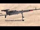 Крупнокалиберный корд 12 7 мм стрельба rhegyjrfkb thysq rjhl 12 7 vv cnhtkm f