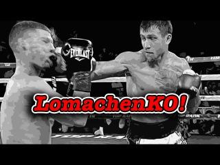 Lomachenko Has More Power Than Walters, According to Marquez ... Precise Presenter