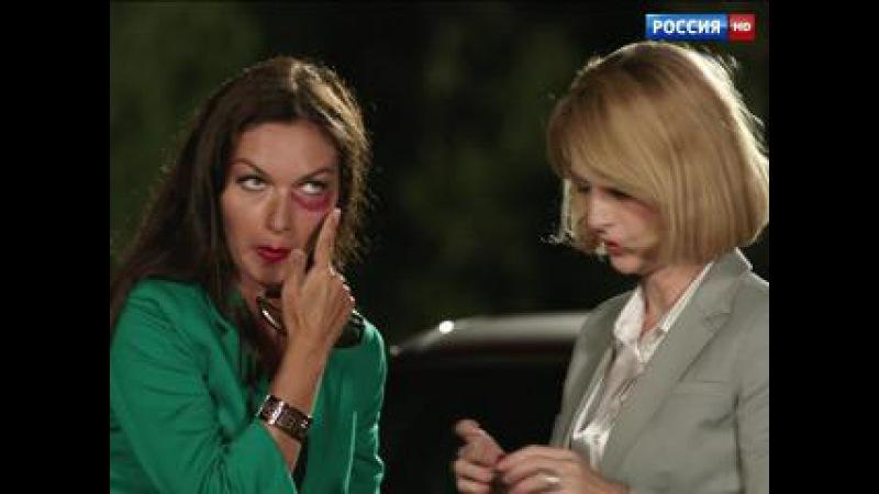 Деревенский роман. Серия №7